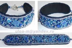 Синий браслет