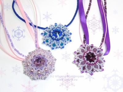 Броши-кулоны ''Новогодние снежинки''