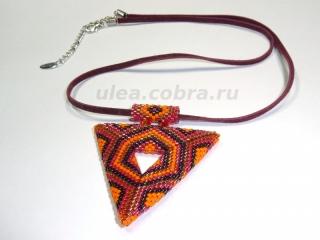 Кулон ''Оранжевый треугольник''