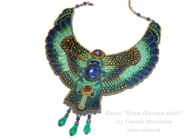 Колье египетское Нуит-богиня неба