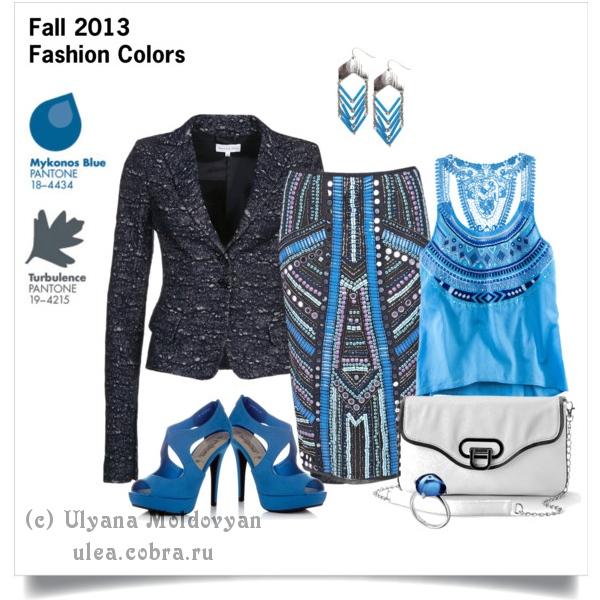 Модные цвета осень 1