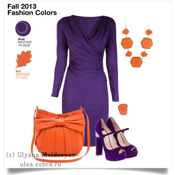 Модные цвета осень 2