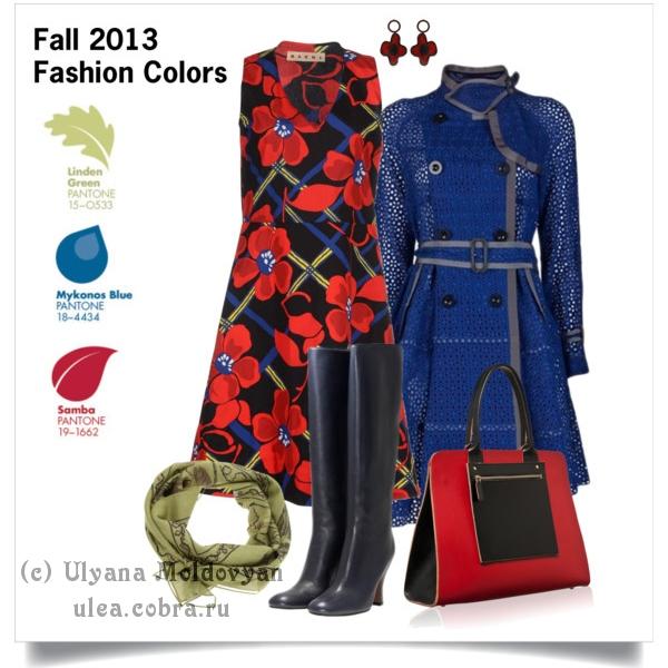 Модные цвета осень 3
