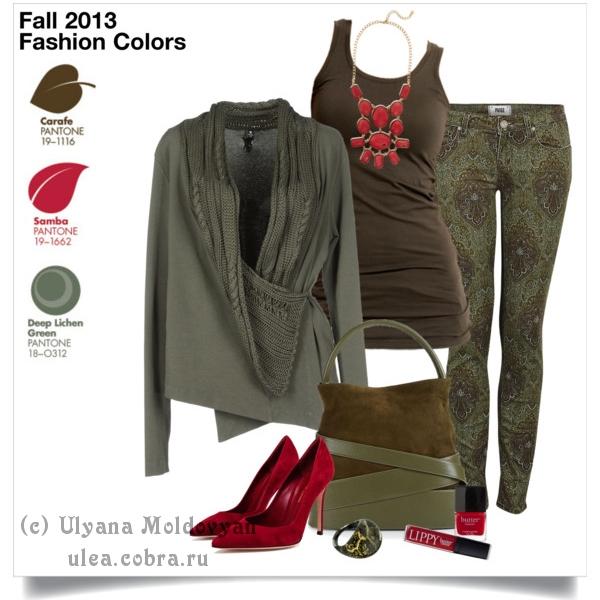 Модные цвета осень 4