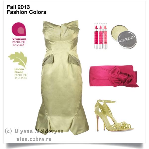 Модные цвета осень 5