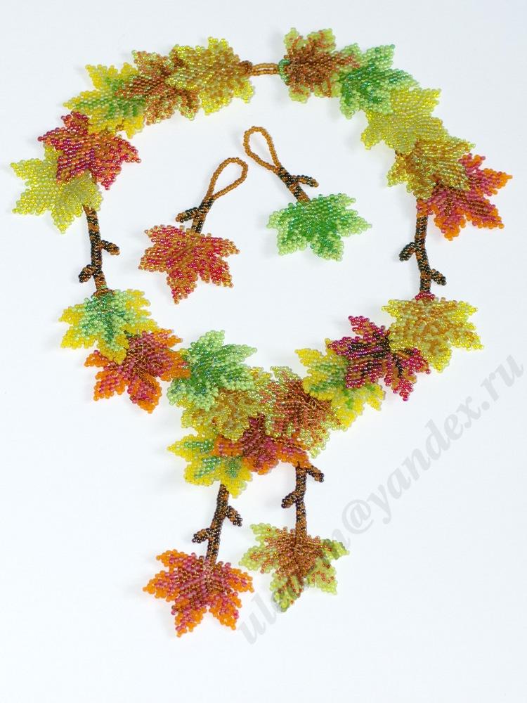 Колье из листьев клёна