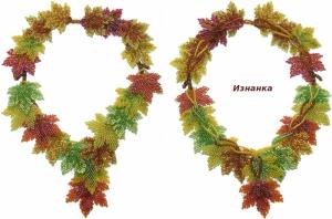 Колье из кленовых листьев