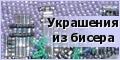 ulea.cobra.ru